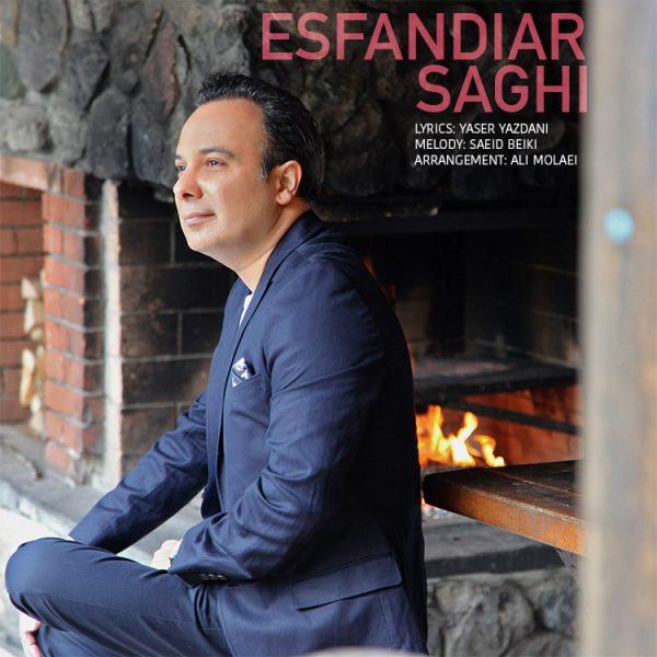 Esfandiar - Saghi