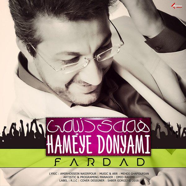 Fardad - Hameye Donyami