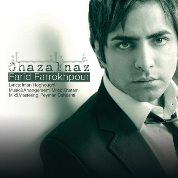Farid Farokhpour - Ghazalnaz
