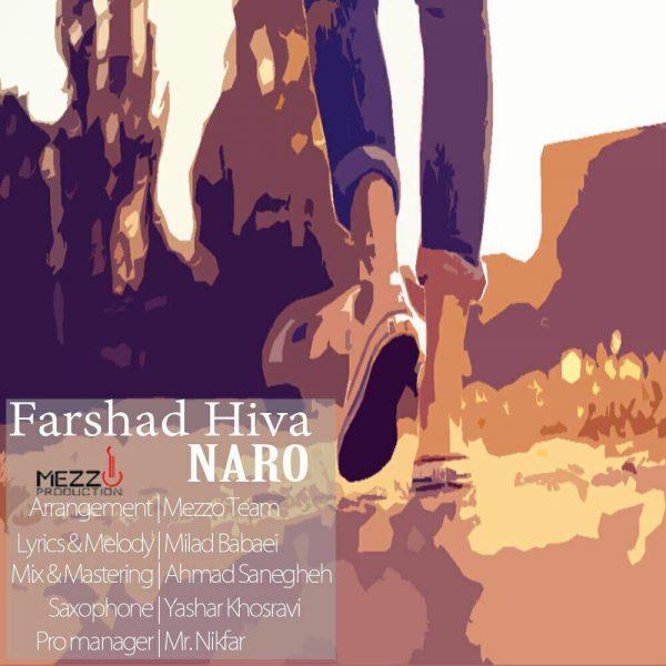 Farshad Hiva - Naro
