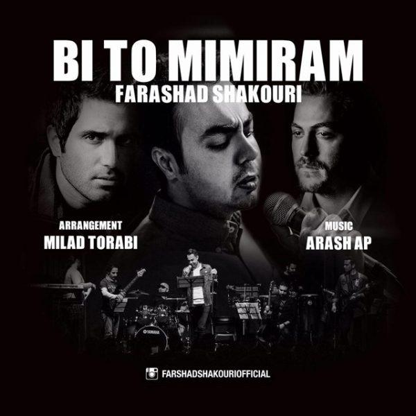 Farshad Shakouri - Bi To Mimiram