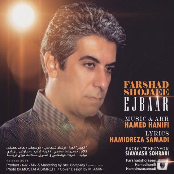 Farshad Shojaee - Ejbaar