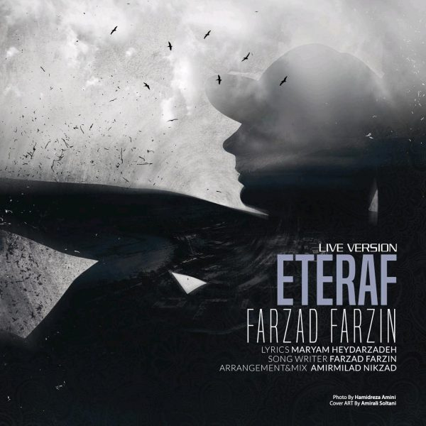 Farzad Farzin - Eteraf (Live Version)