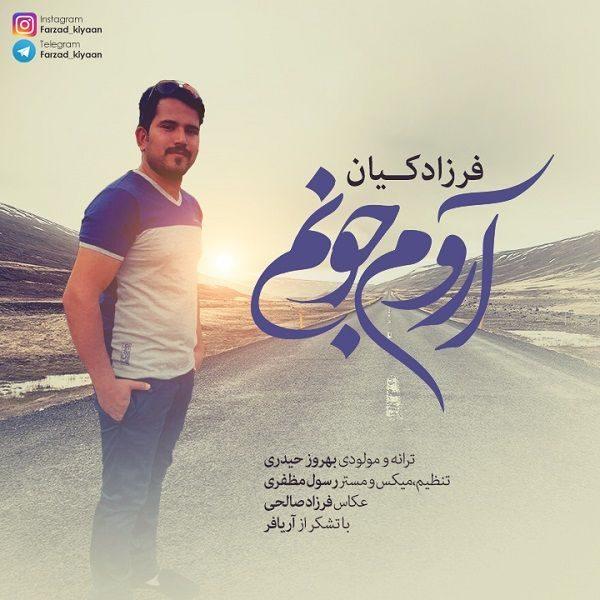 Farzad Kiyaan - Arome Jonam