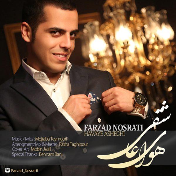 Farzad Nosrati - Havaye Asheghi