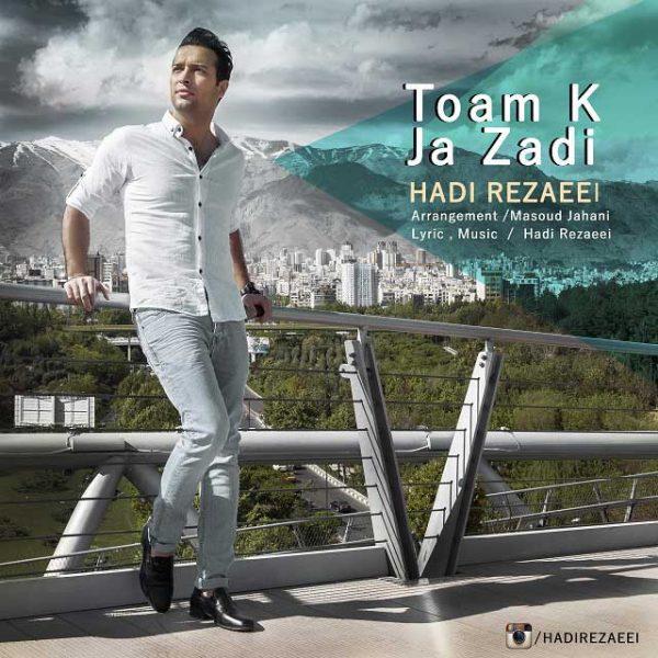 Hadi Rezaei - Toam K Ja Zadi