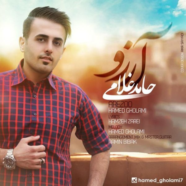 Hamed Gholami - Arezoo