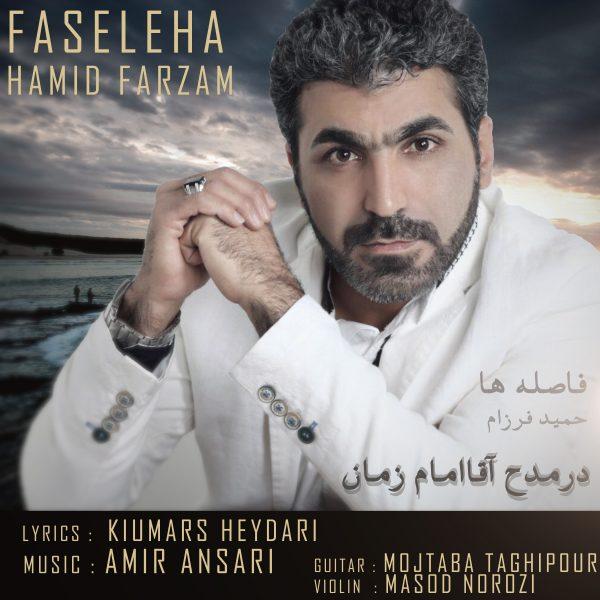 Hamid Farzam - Faseleha