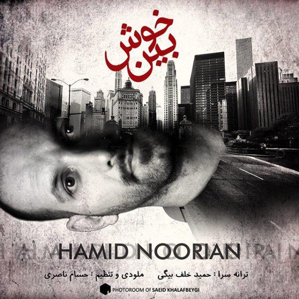 Hamid Noorian - Khoshbin
