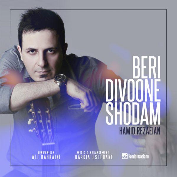 Hamid Rezaeian - Beri Divoone Shodam