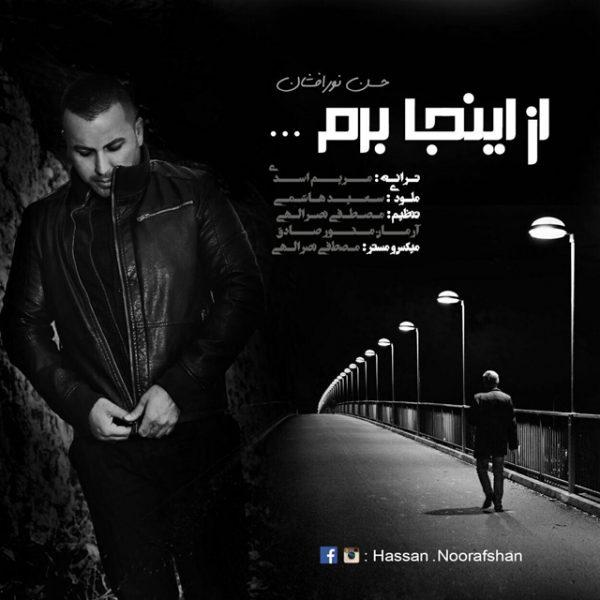 Hassan Noorafshan - Az Inja Beram