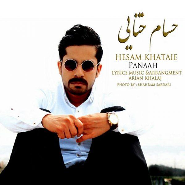 Hesam Khataie - Panaah