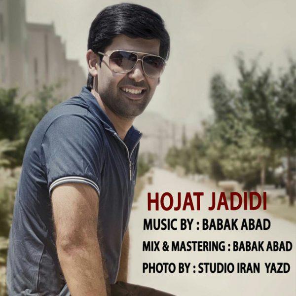 Hojat Jadidi - Angizeh