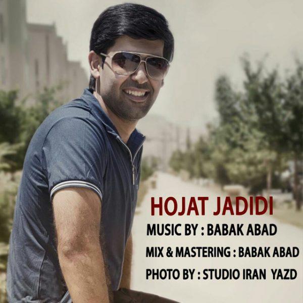 Hojat Jadidi - Eshghe Man