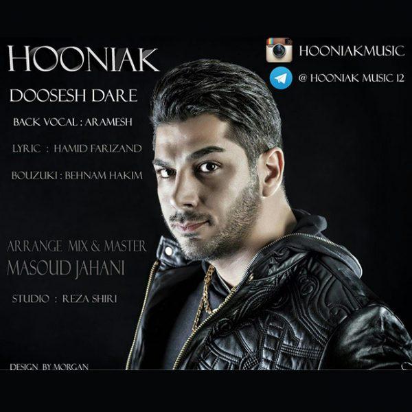 Hooniak - Doosesh Dare