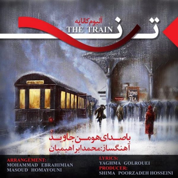 Houman Javid - The Train