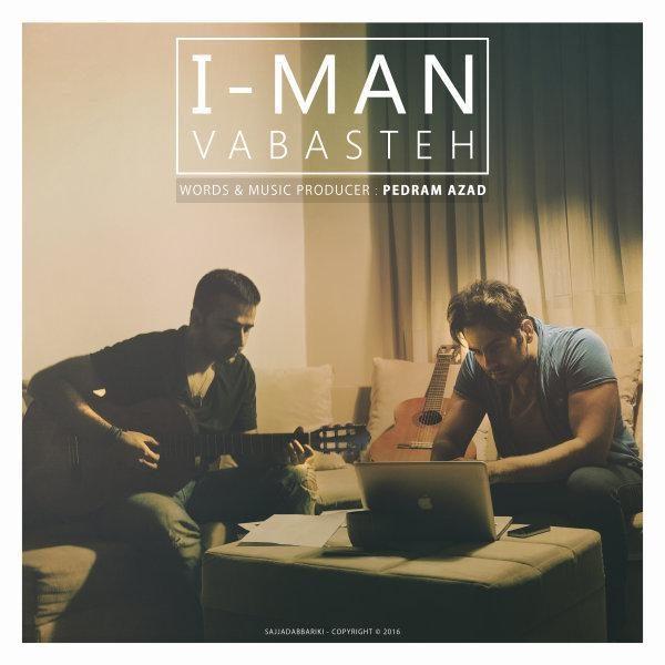 I-Man - Vabasteh