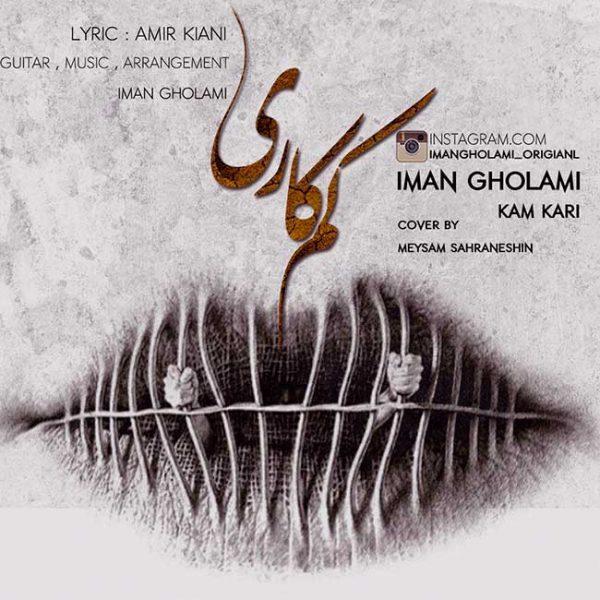 Iman Gholami - Kamkari