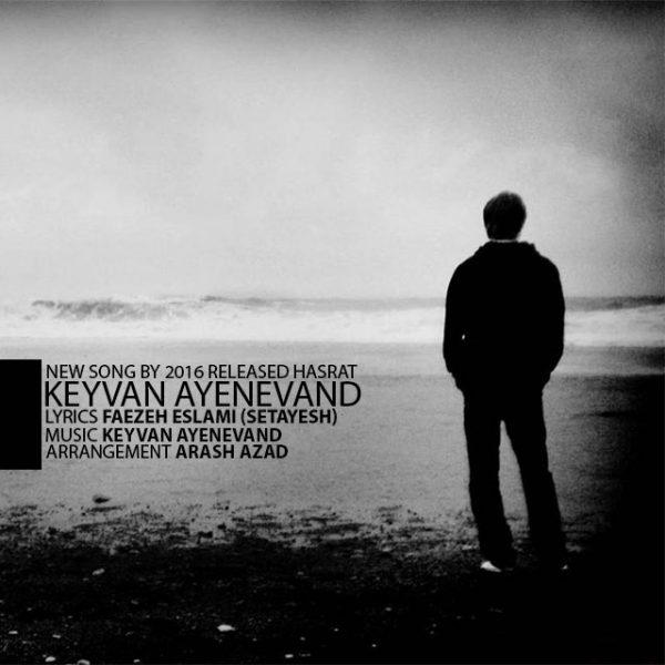 Keyvan Ayenevand - Hasrat