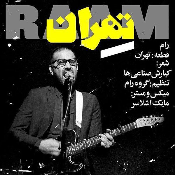 King Raam - Tehran