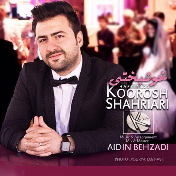 Koorosh Shahriari - Khoshbakhti