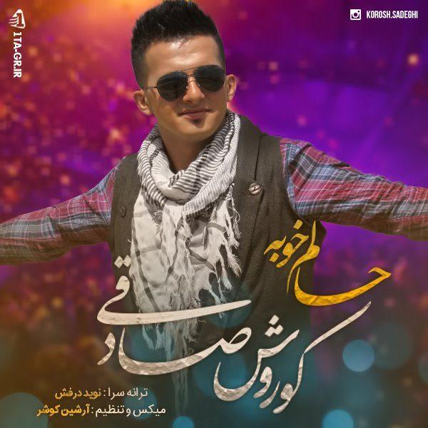 Korosh Sadeghi - Halam Khoobe