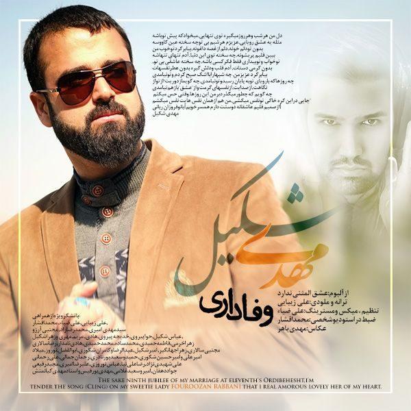 Mahdi Shakil - Vafadari