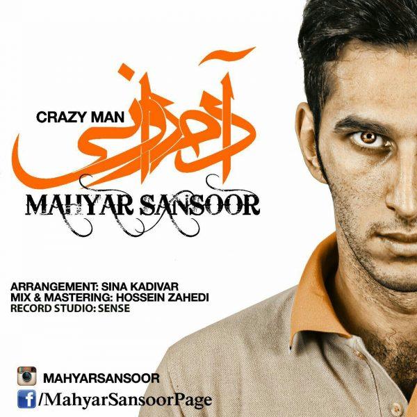 Mahyar Sansor - Adam Ravani