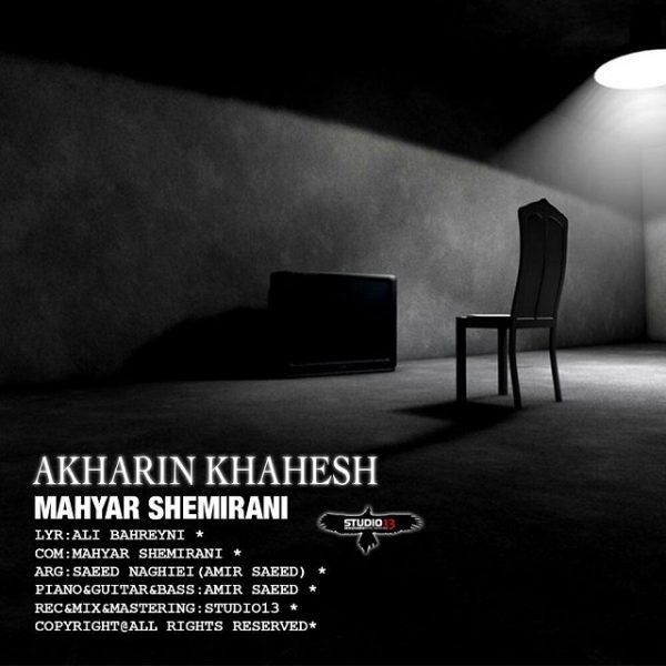 Mahyar Shemirani - Akharin Khahesh