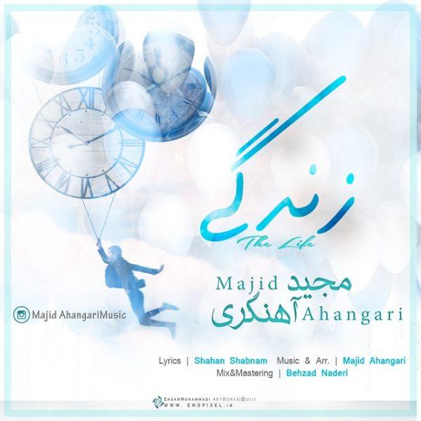 Majid Ahangari - Zendegi