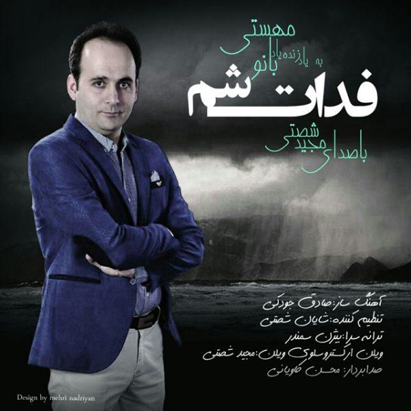 Majid Shasti - Fadat Sham