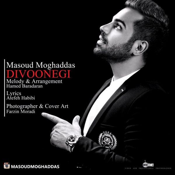 Masoud Moghadas - Divoonegi