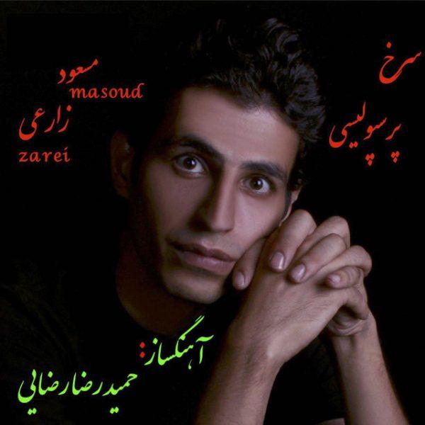 Masoud Zarei - Sorkhe Perspolisi
