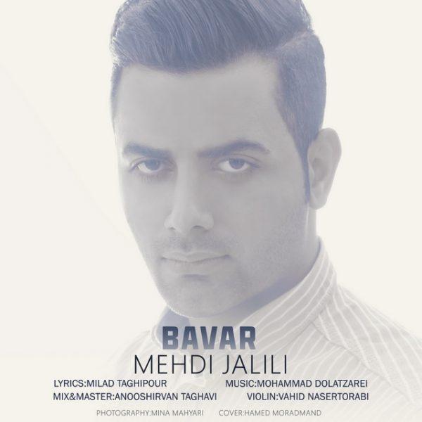 Mehdi Jalili - Bavar