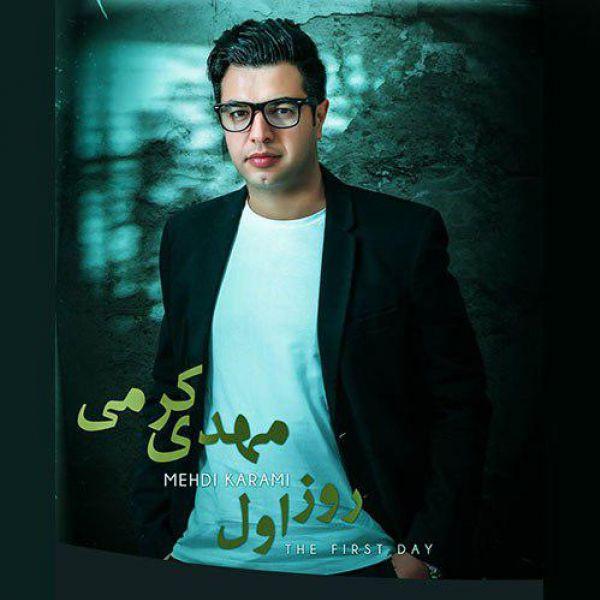 Mehdi Karami - Nimeye Gomshodeh