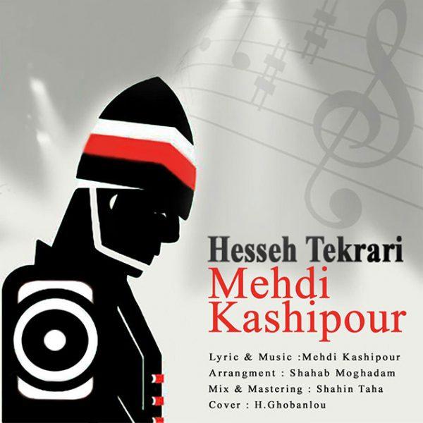 Mehdi Kashipour - Hesseh Tekrari