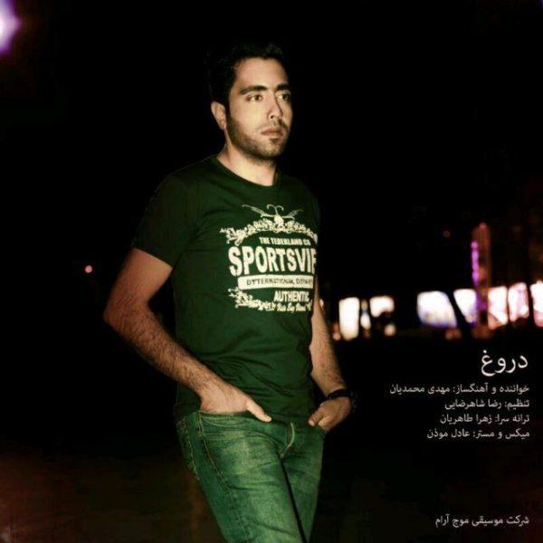 Mehdi Mohammadian - Doroogh