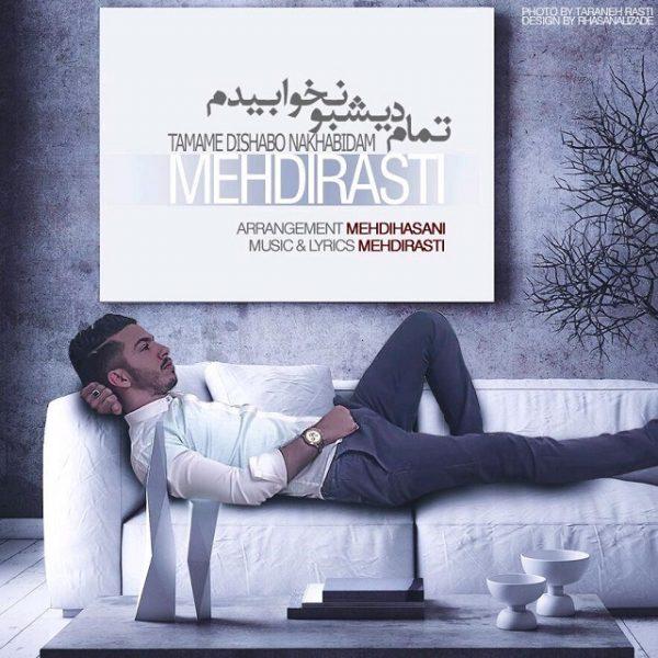 Mehdi Rasti - Tamam Dishabo Nakhabidam