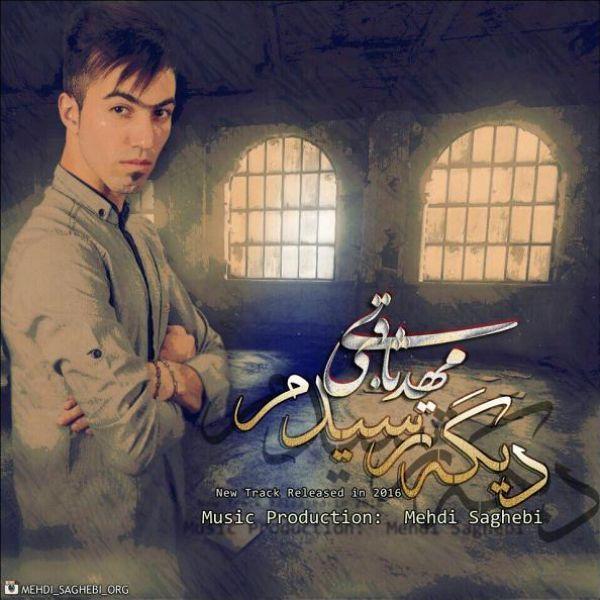 Mehdi Saghebi - Dige Tarsidam