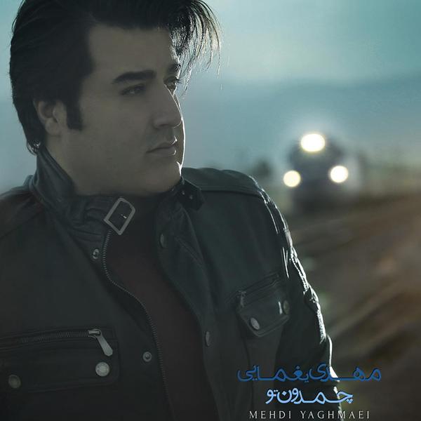 Mehdi Yaghmaei - Shabe Royaei