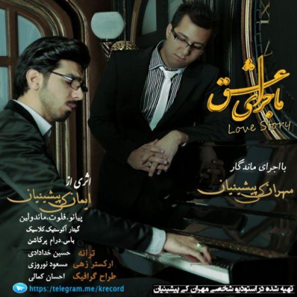 Mehran Keypishinian - Majaraye Eshgh