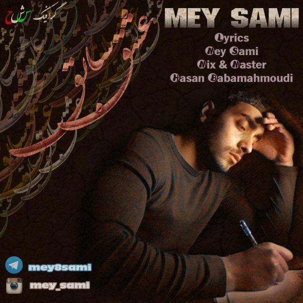 Mey Sami - Eshghe Sabegh