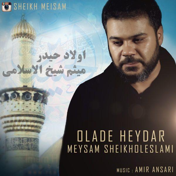 Meysam Sheikholeslami - Olade Heydar