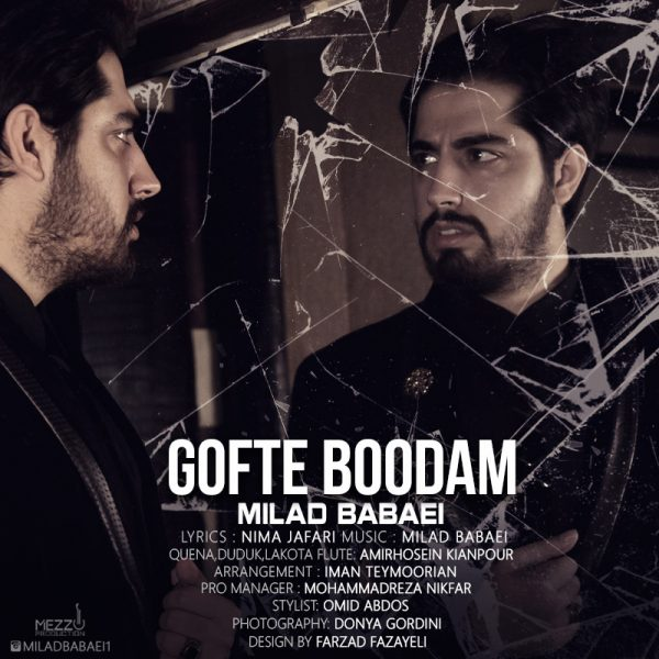 Milad Babaei - Gofte Boodam