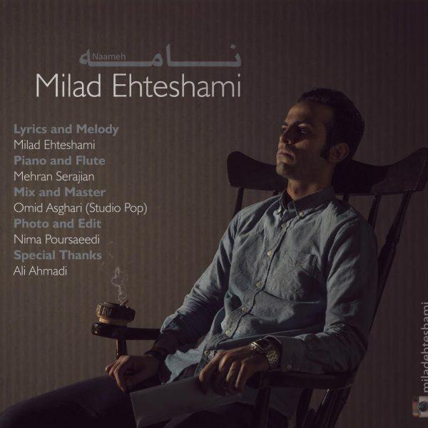 Milad Ehteshami - Nameh