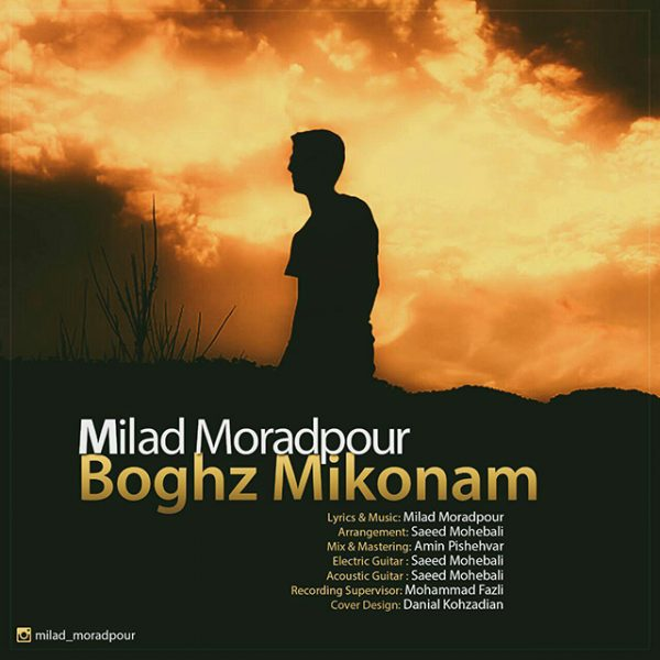 Milad Moradpour - Boghz Mikonam