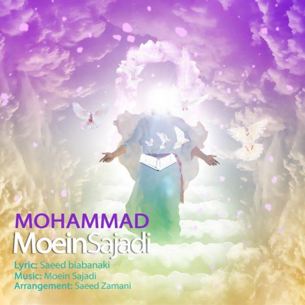 Moein Sajadi - Mohammad