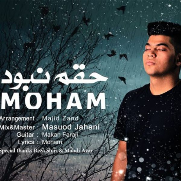 Moham - Hagham Naboud