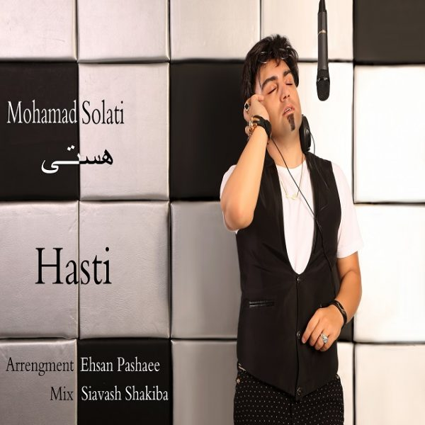 Mohamad Solati - Hasti