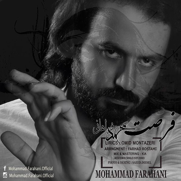 Mohammad Farahani - Forsat